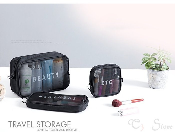 【T3】小款黑網透明化妝包 收納包 3C收納包 化妝包 出國化妝包 防水 三款任選 透氣 【BS16】