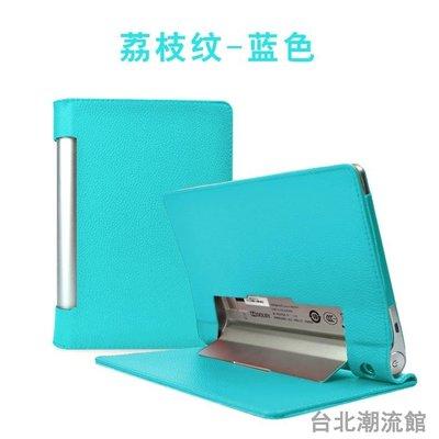 聯想YOGA平板包Tablet B6000-f -h -g b6000保護套 聯想B6000皮套