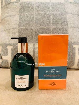 Hermes 橙綠之泉沐浴精300ml/洗手乳/沐浴乳Eau d'orange verte