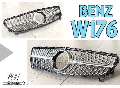 小傑車燈-全新 BENZ W176 小改款 2017 2018年 A180 A200 A250 A45 滿天星 水箱罩