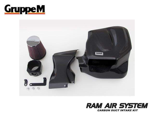 【Power Parts】GruppeM RAM AIR SYSTEM 進氣組 VOLVO XC40 2018-