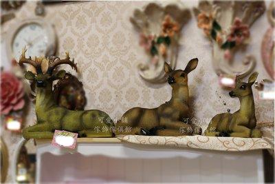 (台中 可愛小舖)鹿一家人公鹿母鹿幼鹿小鹿波麗娃娃擺飾裝飾飾品主題餐廳動物園兒童樂園休閒農場牧場居家花園花店