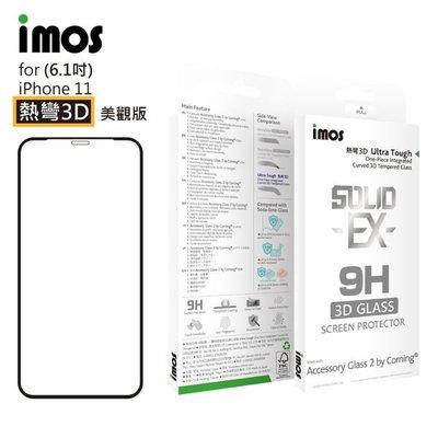 【愛瘋潮】IMOS iPhone 11...