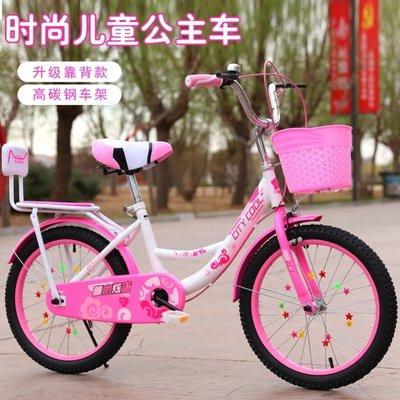 @自然小鋪 八歲兒童自行車20寸。七到十歲騎的車子女孩新款中小學生女生紫色