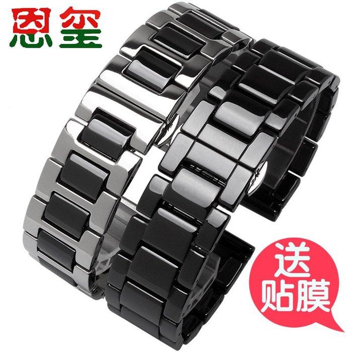小花花精品店-恩璽間陶瓷手錶帶適配華米2小米華米AMAZFIT運動版米動青春版錶鏈
