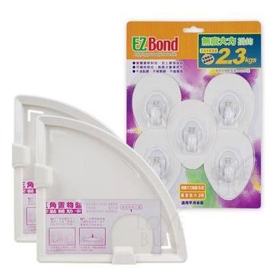 EZ Bond 浴室收納 三角置物架組...