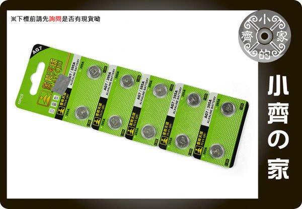 天球 399A,LR926,LR927,V395A,LR57 SR927W,395,195,AG7 鈕扣電池 小齊的家