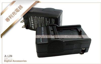 《阿玲》全新 CASIO Exilim EX-ZR50 專用 NP160 NP110 NP-160 充電器