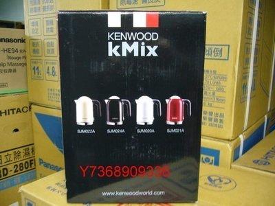 現貨~*Kenwood英國*kMix快煮壺 (SJM021A)紅色機種、可自取!