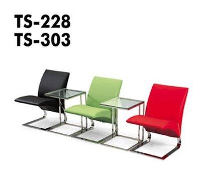 TS228洽談椅(不鏽鋼)(透氣皮)
