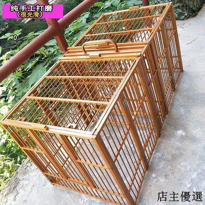折疊畫眉鳥籠打架攻籠竹製鳥籠手工公籠便攜帶比賽籠精致