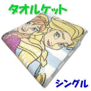 GIFT41 4165本通 三重店 迪士尼 冰雪奇緣 毛巾 棉被 毛毯  4538477416216