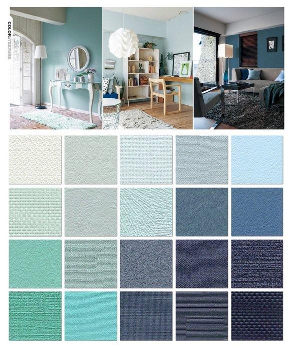 【Uluru】日本壁紙 藍色系壁紙 日式風格 | 系統櫃設計 | 室內規劃