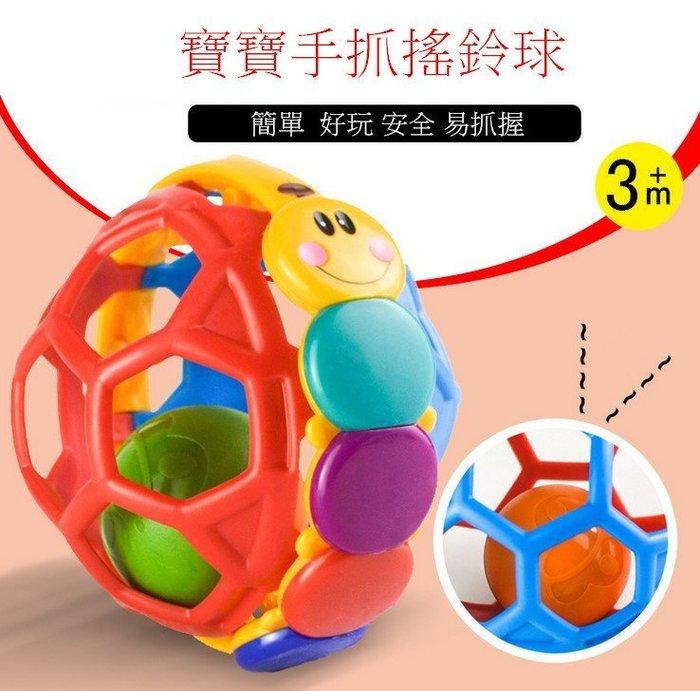 限時特賣 朵媽の店 柔韌洞洞球 玩具球 聰明球 鈴鐺球 叮咚球 軟膠球 軟質球 柔韌球