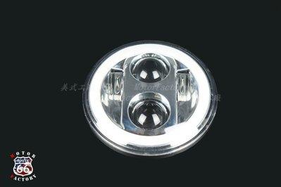 《美式工廠》哈雷專用 LED大燈模組 日行燈 電鍍款 sportster dyna softail 883 72 XL