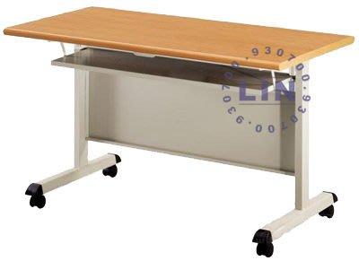 【品特優家具倉儲】◎112-15會議桌掀合會議桌木紋色120*45