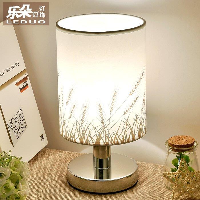 檯燈臥室床頭簡約現代創意小台燈溫馨床頭燈小夜燈喂奶燈觸摸