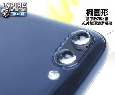 【滿版】iNPIRE 硬派帝國 9H 0.12mm 極薄類玻璃 鏡頭保護貼,一組2入,HTC U12 LIFE