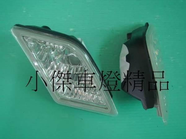☆小傑車燈家族☆全新超炫benz w204美規專用晶鑽版.燻黑前保桿側燈depo製