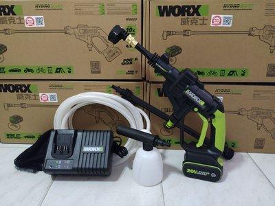 威克士worx wu629.2快叉版高壓水槍
