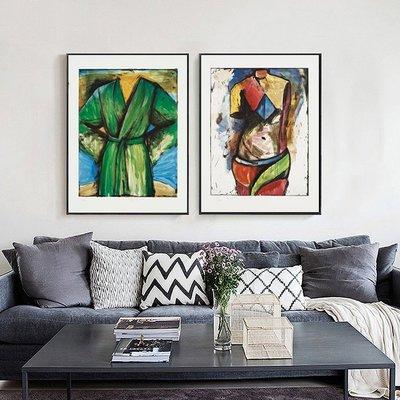 北歐臥室床頭組合裝飾畫芯簡約客廳掛畫卡通創意書房(2款可選)