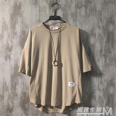夏季T恤男裝寬鬆短袖歐美時尚百搭休閒潮純色圓領體恤五分袖    全館免運