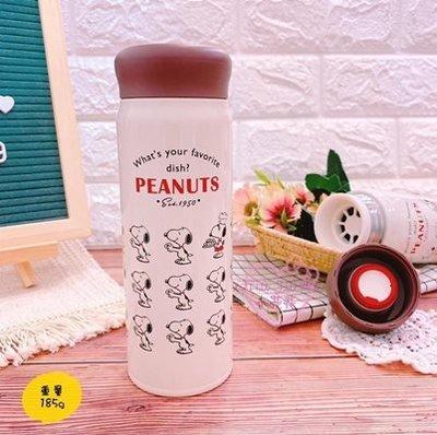 ♥小花花日本精品♥史奴比造型輕量保溫瓶保冷瓶480ml