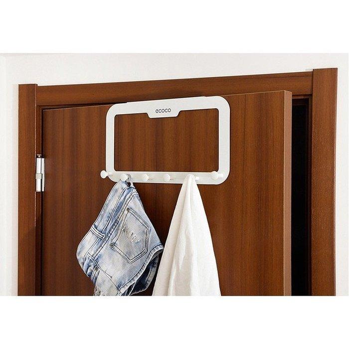 門後掛鉤臥室浴室免釘衣服掛架衣帽鉤創意壁掛無痕門背式掛衣架