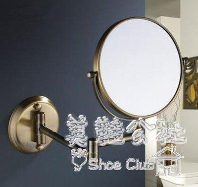 『格倫雅品』衛浴放大化妝雙面美容鏡 壁掛折疊伸縮兩面拉桿