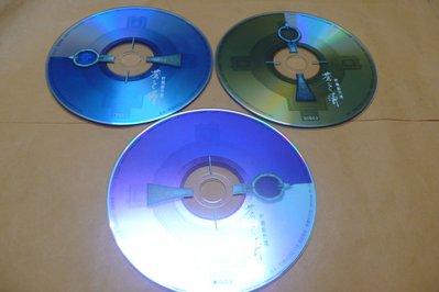 紫色小館-89-------軒轅劍外傳
