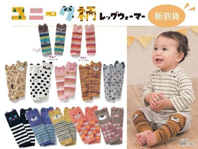 立體造型寶寶襪套 長筒保暖【JB0007】立體動物寶寶襪套 多功能保暖襪 防曬護膝 學步襪 包屁衣必搭 學爬 寶寶襪