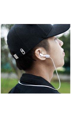 AirPods 運動型防掉耳機線