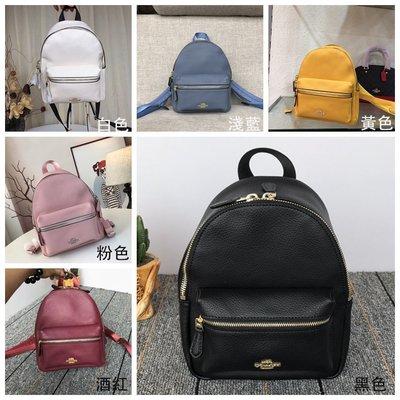 瑪麗亞時尚館COACH 38263 mini小巧可愛款雙肩包 後背包 美國連線代購