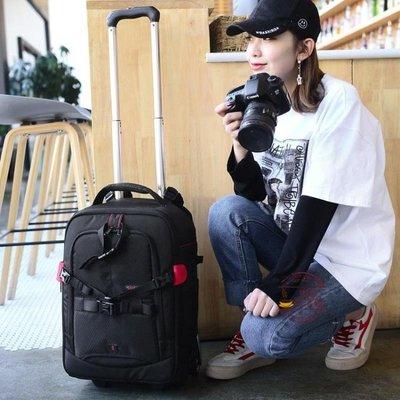 蘇迪羅拉桿攝影包雙肩多功能專業大容量單反相機背包拉桿式登機箱【快速出貨】