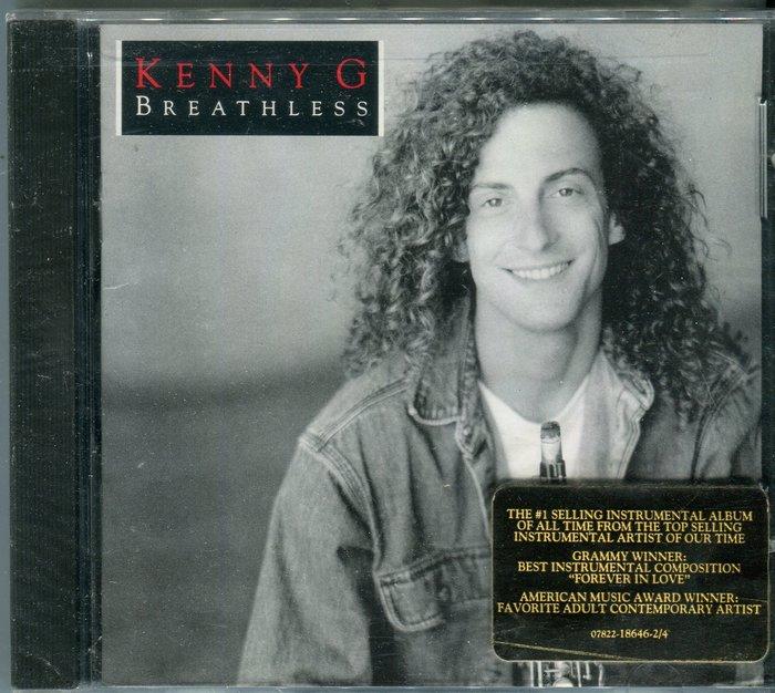 【塵封音樂盒】肯尼吉 Kenny G - 摒息 Breathless   美國版  (全新未拆封)