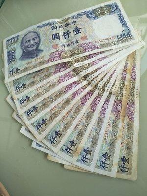早期 千圓鈔 一批 單張隨機出貨 數量如上圖  另有特殊號連號5張另受
