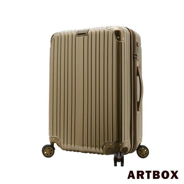 沐夏星辰 24吋PC鏡面可加大旅行箱
