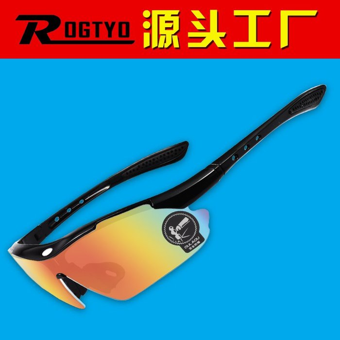 西柚姑娘雜貨鋪☛熱賣中# 自行車騎行眼鏡防風沙防塵護目鏡男女士戶外運動騎車防護眼鏡裝備