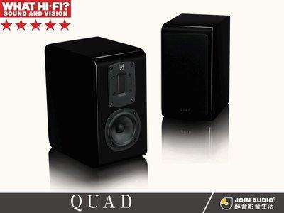 【醉音影音生活】英國 Quad S-1 (鋼烤版) 書架型喇叭.2單體2音路.What Hi-Fi評價5顆星.公司貨