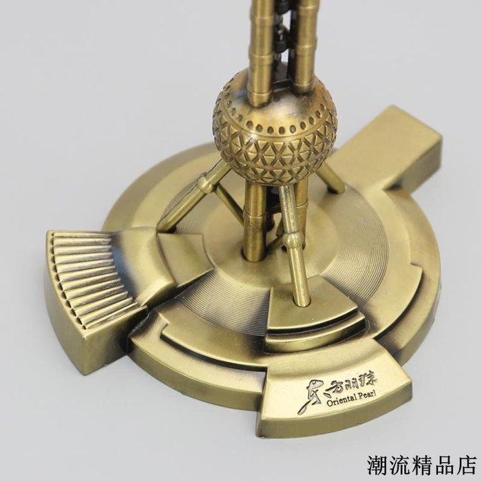 上海東方明珠塔大模型酒柜裝飾品擺件客廳電視柜櫥柜擺設家居飾品