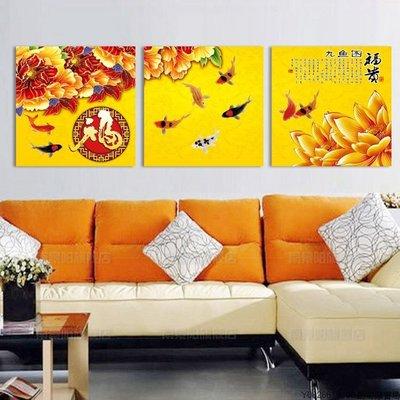 【厚0.9cm】【60*60cm】客廳裝飾畫現代臥室沙發背景牆無框畫九魚圖福貴【220110_1876】3聯畫