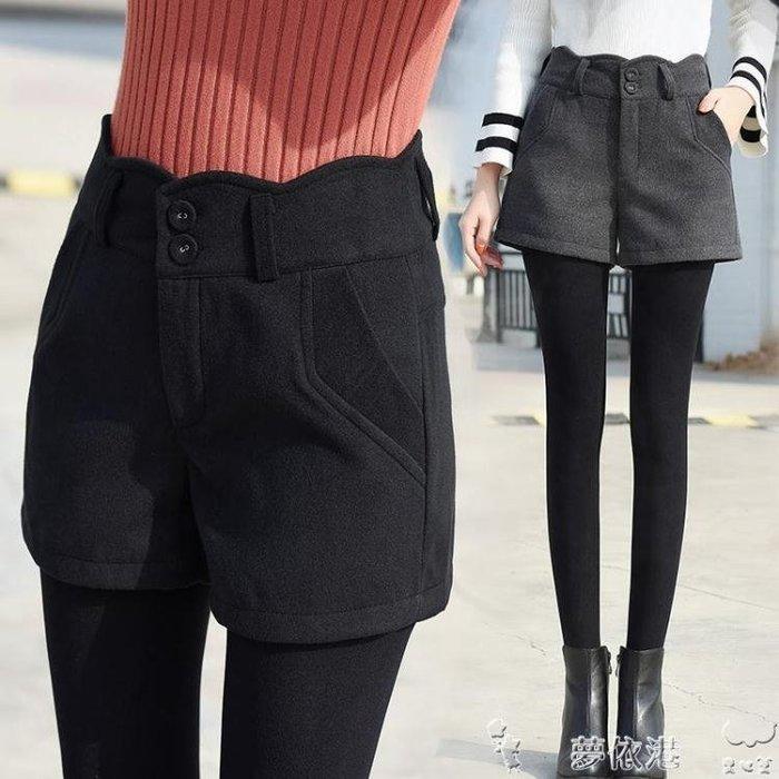 絨毛短褲秋冬短褲女秋冬外穿高腰褲子闊腿褲黑色百搭打底靴褲