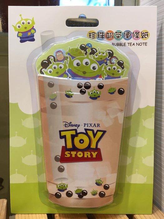 阿虎會社【D - 006】正版 迪士尼 珍珠奶茶造型 便條紙 便利貼 文具用品 玩具總動員 三眼怪 阿三