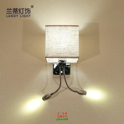 【美學】現代簡約壁燈床頭燈led 臥室燈溫馨客廳燈具MX_1362