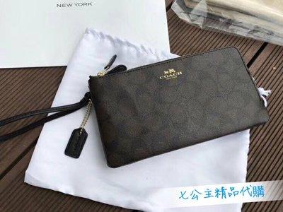 COACH 54057 新款PVC拼皮雙拉鏈大容量手拿包 零錢包