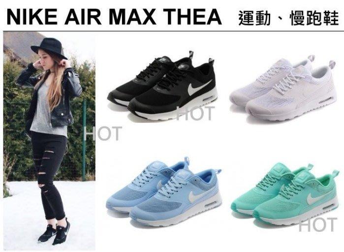 Nike Air Max Thea Print 氣墊鞋 輕量慢跑鞋 馬卡龍 黑 白 藍 綠 運動鞋 可愛 男女尺寸 情侶