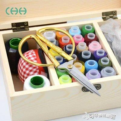 針線盒 CHH韓國木質針線盒套裝家用手縫線實木收納盒針線包縫補工具套裝