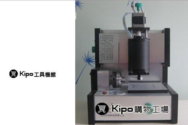 營業用 戒指刻字機+平面多功能金屬雕刻機 切割機VAA001001A