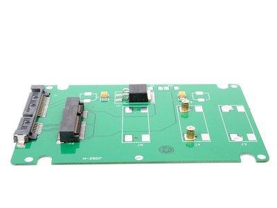[GIFUTO] mini pcie/SATA III轉mSATA / mSATAtoSATA 轉接卡 2.5吋硬碟用