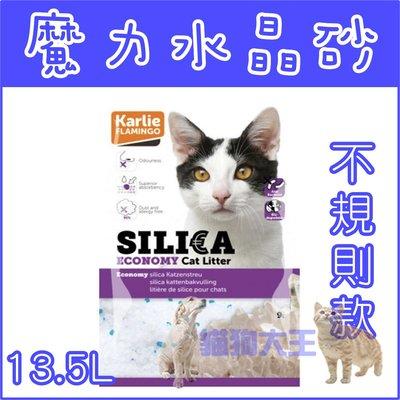 **貓狗大王**新魔力水晶砂『大包 13.5L』〈單層用〉抗菌,無粉塵,高吸水性,松木砂,豆腐砂,木屑砂,環保貓砂